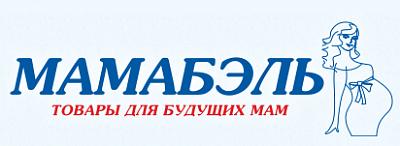 МамаБэль в Рыбинске - адреса, контакты, отзывы, акции   Shopping Mall 75aa118b067